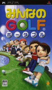 minnano-golf