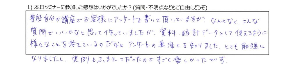 20180517yamaguchi