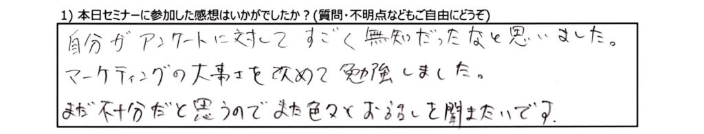 20170821ooshiro